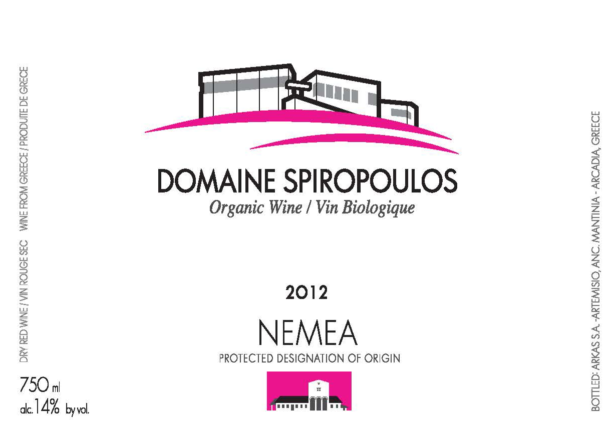 NEMEA_LABEL_2012