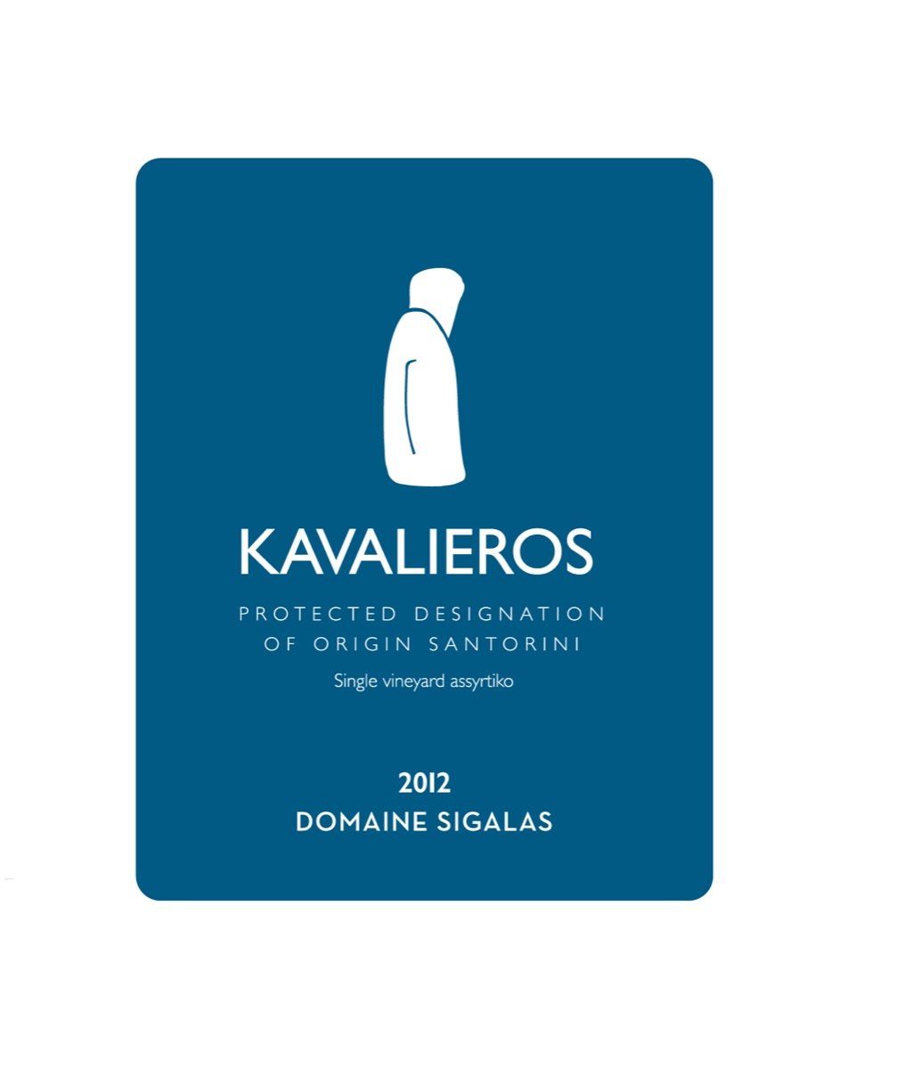 KABALIEROS FRONT 2012