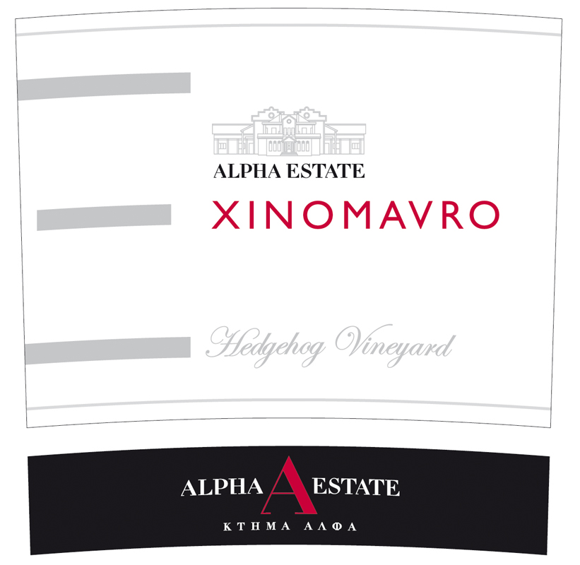 ALPHA XINOMAV SINGLE VINEYARD HEDGEHOG 2007
