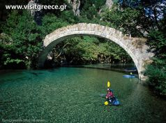 COPY R Epirus_Kleidonia_photo Moustafellou