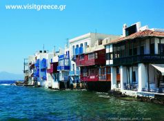 COPY R Cyclades_Mykonos_photo Y Skoulas