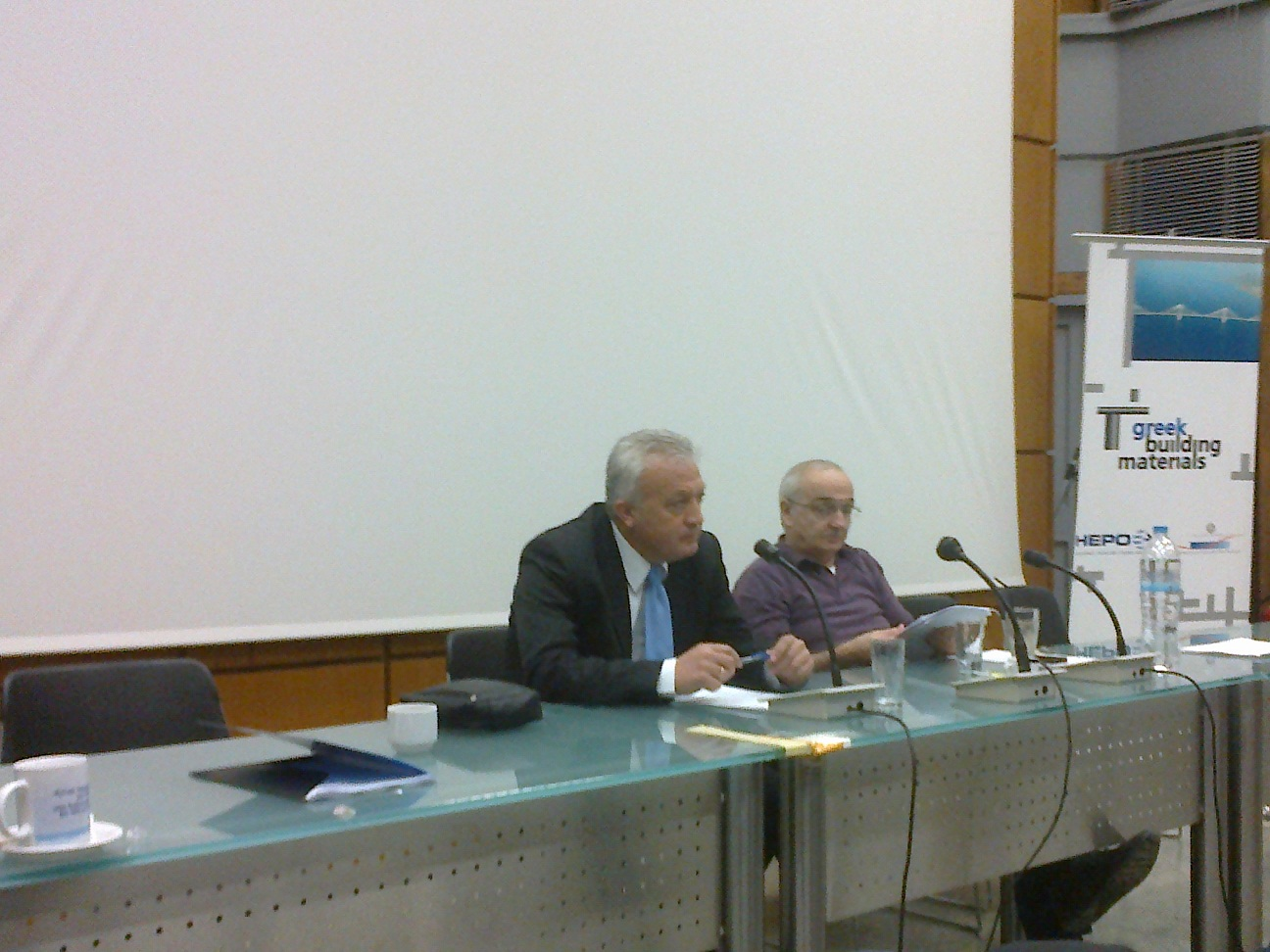 The former Chairman of EDOAO Sotiris Ioannou and the current Chairman Markos Kafouros