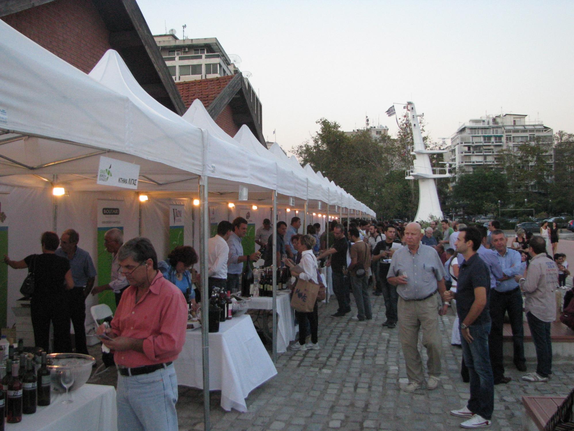Αποτέλεσμα εικόνας για τα βοροινά 2017 λιμάνι τησ θεσσαλονίκησ