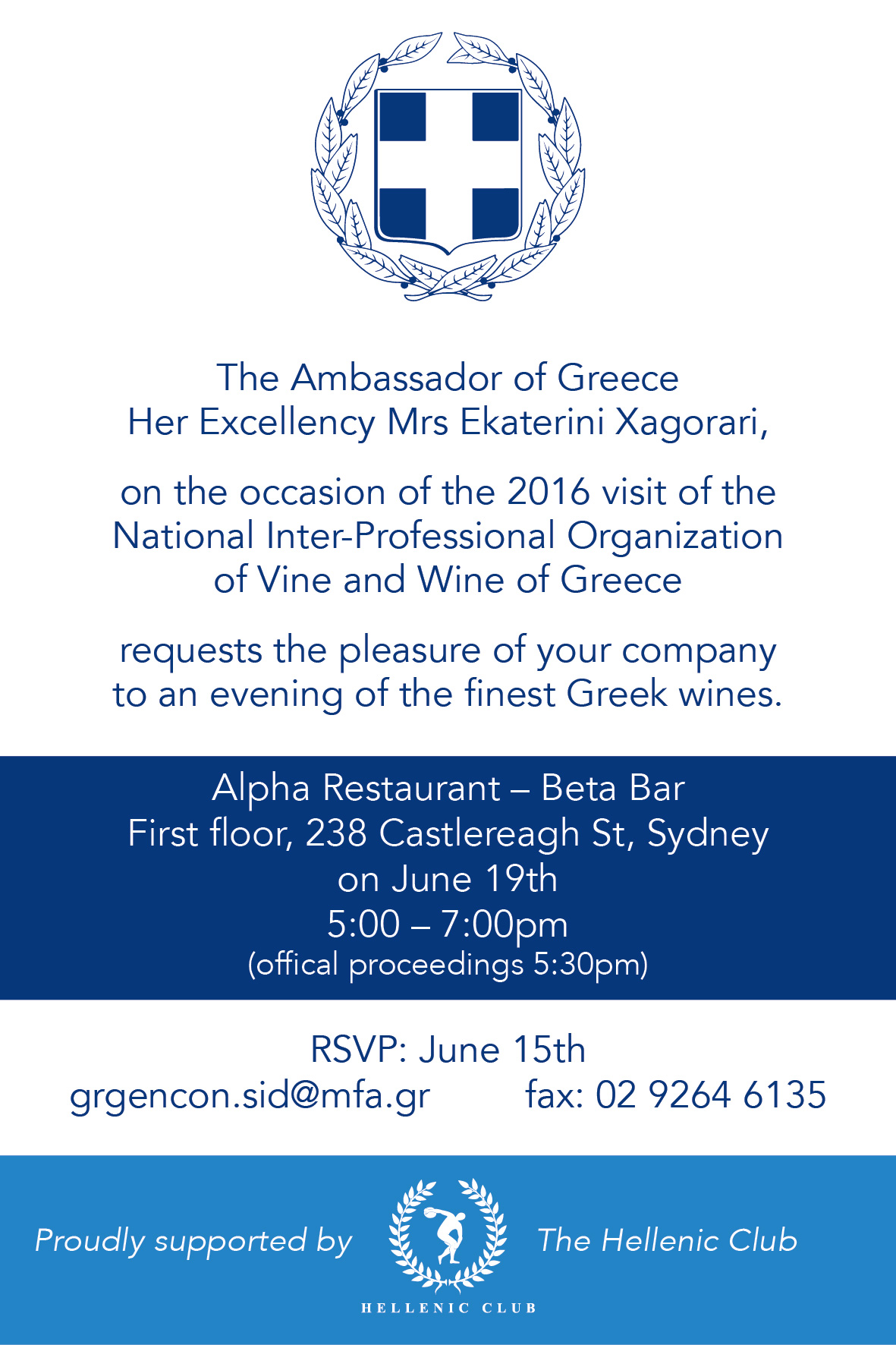 Embassy of Greece and Hellenic Club function