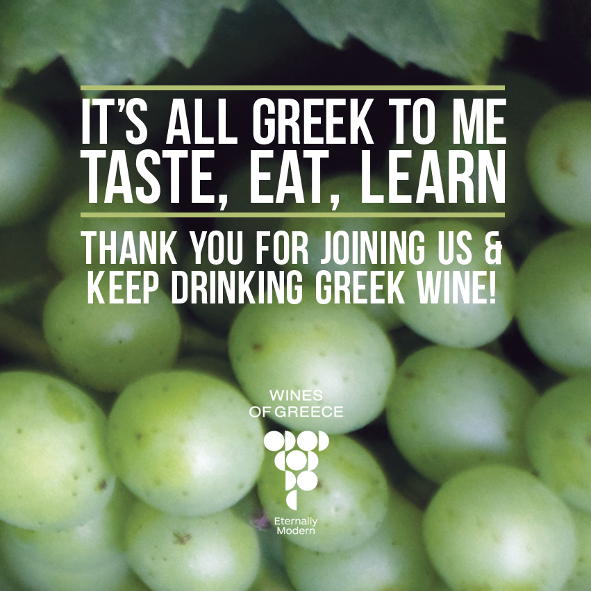 IT'S ALL GREEK TO ME TASTE, EAT, LEARN