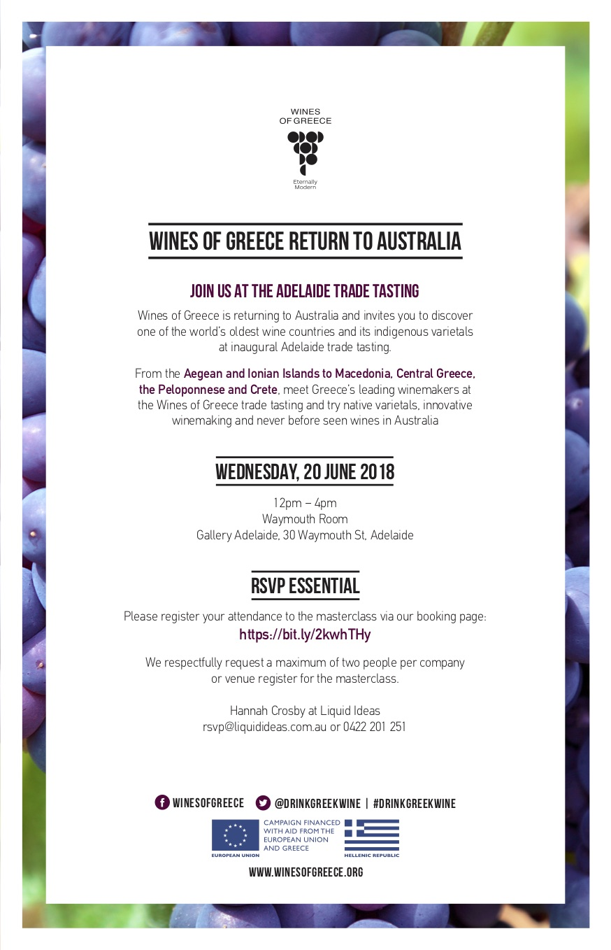 Rsvp search adelaide