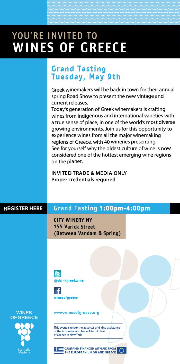 New York, Grand tasting, Tuesday, May 9th