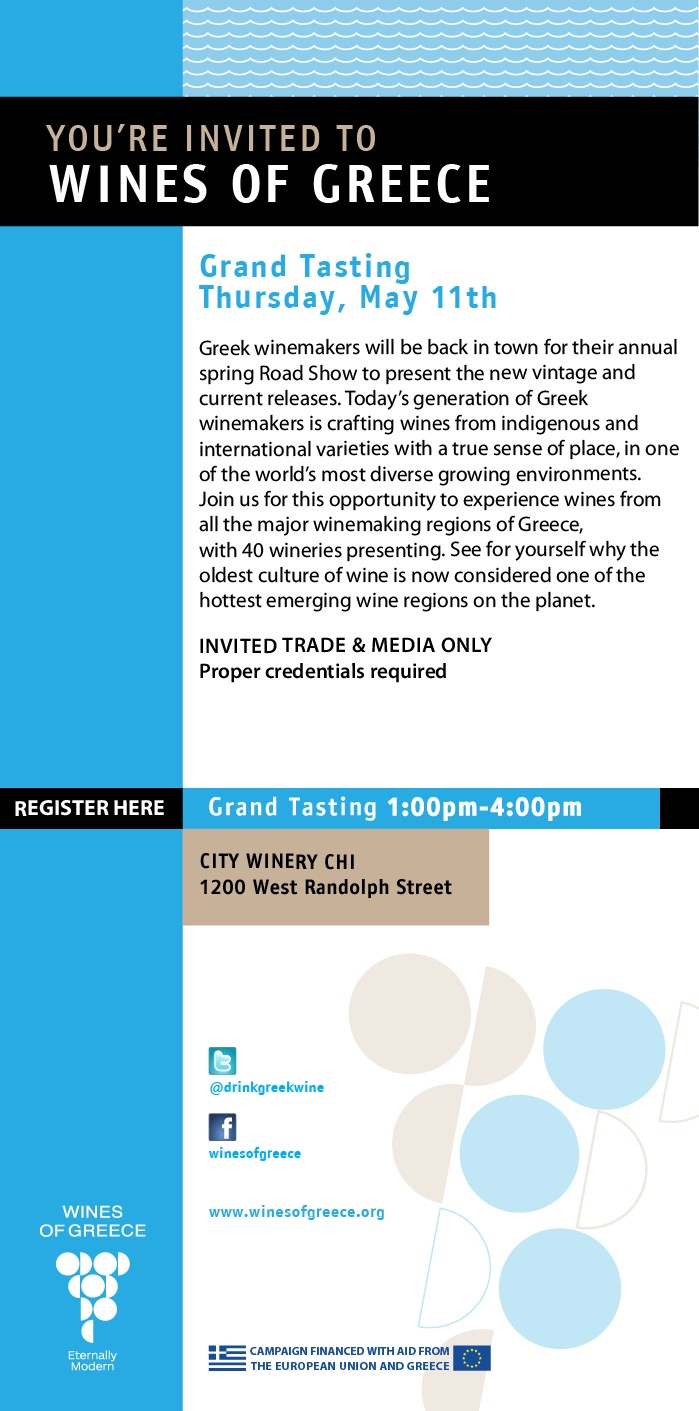 Chicago, Grand Tasting Thursday, May 11th